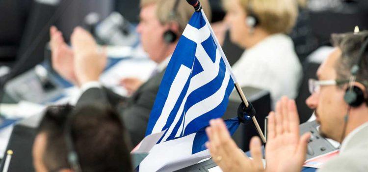Ψήφισμα Σ.Π.Κ.  για τις εθνικιστικές μαθητικές κινητοποιήσεις