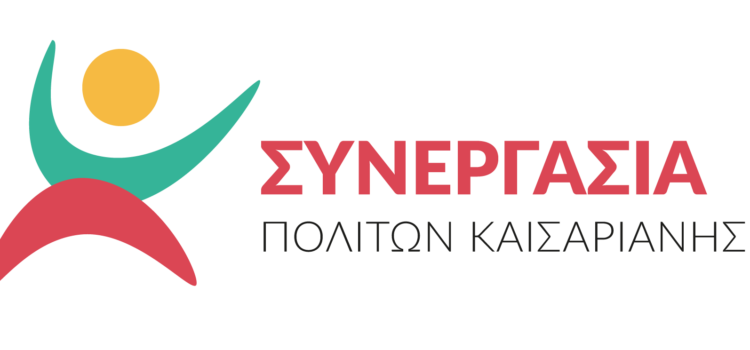 Ψήφισμα συμπαράστασης στον Δήμαρχο Κερατσινίου-Δραπετσώνας, Χρήστο Βρεττάκο