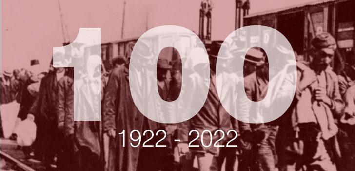 Βασικές θέσεις και προτάσεις της Συνεργασίας Πολιτών Καισαριανής στην συζήτηση για τις δράσεις του ΚΕ.ΜΙ.ΠΟ-Α.Σ.Ι για την επέτειο των 100 χρόνων από την Μικρασιατική Καταστροφή